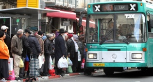 אילוסטרציה - נמנעה השביתה ב'אגד'; שכר הנהגים יעודכן