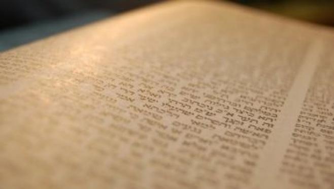 """הדף היומי: מס' כתובות דף י""""ז יום חמישי ל' שבט"""