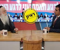 הראיון המלא הערב ב'ישי ורבינא בכיכר'
