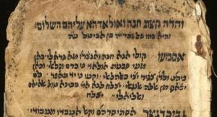 סיפור חנה ושבעת בניה, המאה ה-19 - מנהגי תשעה באב הנשכחים של יהודי מרוקו