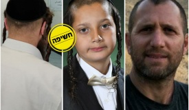 עדויות סותרות: 'כולם נעלמו' - 'הם לא ברחו'