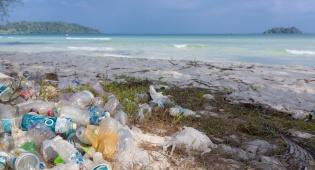 זיהום פלסטיק?