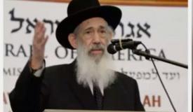 בגיל 82: ראש הישיבת  'היכל התורה'  התארס