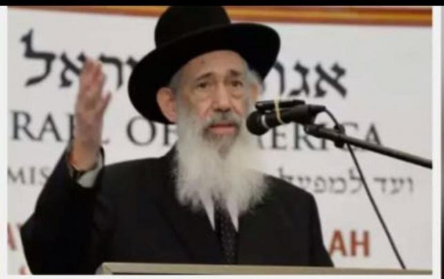 בגיל 82: ראש ישיבת  'היכל התורה'  התארס
