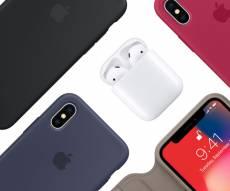 """אייפון X - נחשף: זה האייפון היקר ביותר של """"אפל"""""""
