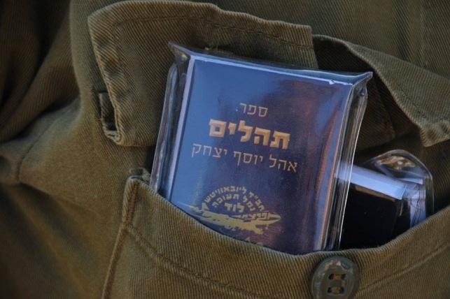 """רב בברסלב יזם: ספרי חת""""ת לחיילים"""