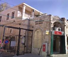הבית המיסיונרי - מזעזע: אזרחי ישראל הוזמנו לסיורים בבית מיסיון בשער יפו