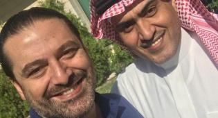 אל חרירי בסלפי עם הנסיך הסעודי - טענות בלבנון: אל חרירי נעצר בידי סעודיה