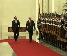 צפו: משמר הכבוד המרשים של סין לנתניהו