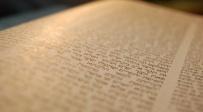 """הדף היומי: מסכת עבודה זרה דף ל""""ד יום ראשון ג' באדר"""