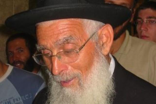 הגאון הרב יעקב אריאל