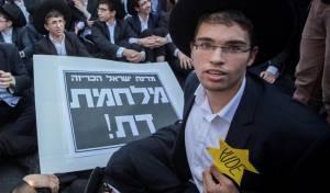 """הפגנה של הפלג הירושלמי. ארכיון - המרד של הפלג בכלא: """"לא נלבש מדי אסיר"""""""