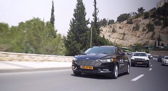 רכב אוטונומי של מובילאיי ופורד בניסוי בירושלים