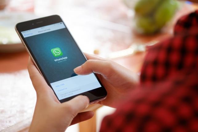 עדכון חדש בוואטסאפ: שיחת וידיאו בוועידה