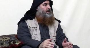 """מנהיג דאע""""ש שחוסל"""
