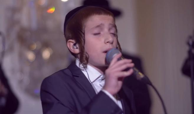 ילד הפלא אברהם חיים גרין ו'פריילך' - נשמה