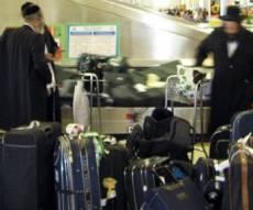 אילוסטרציה - עשרות חסידים תובעים את חברת התעופה