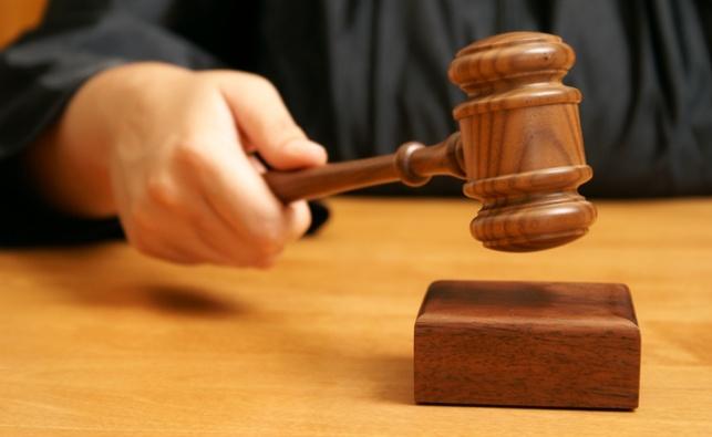 מי לא מפחד ממשפט?