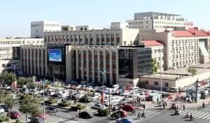 cangzhou people's hospital