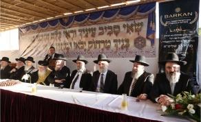 הרבנים הראשיים לירושלים בירכו על יקבי ברקן - על איזה יין בירכו הרבנים הראשיים לירושלים?