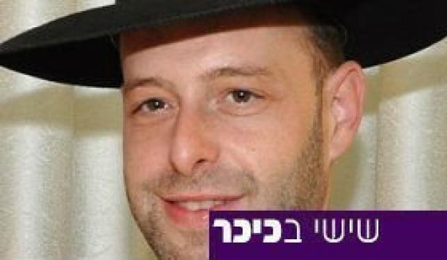 הרב יהודה שטרן