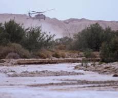 מאמצי החילוץ בנחל צפית על רקע הזרימה העזה - התחזית: עדיין צפוי גשם, חשש לשיטפונות