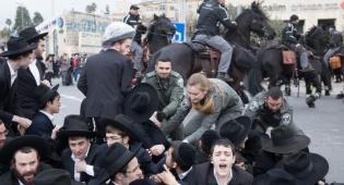הפגנה נגד מעצר עריק. ארכיון