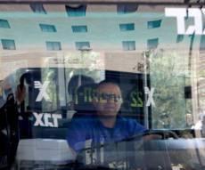 מחר: שיבושים באוטובוסים באזור ירושלים