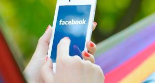 פייסבוק - לא רק חמאס: גם הרשות רוצה לדבר בעברית