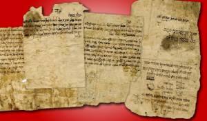 """כתבי יד של ה'אביר יעקב' נמכרו בעשרות אלפי ש""""ח"""