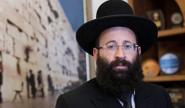 הרב רבינוביץ