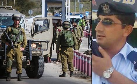 המחבל הפלסטיני לצד זירת הפיגוע - פצועי פיגוע הירי בבנימין: תלמידי ישיבת הסדר