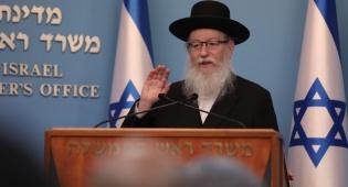 שר הבריאות יעקב ליצמן ורעייתו אובחנו כחולים בקורונה