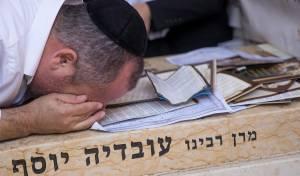 """ציון מרן זצ""""ל - צומת שמואל הנביא תהפוך ל""""צומת מרן"""""""