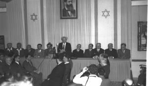 הכרזת העצמאות של מדינת ישראל