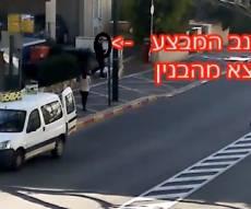 """צוות הגנבים - בפעולה - תסכול בפ""""ת: מכת גניבות במרכז העיר • צפו"""