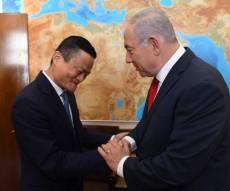 """הפגישה המתוקשרת - יו""""ר עליבאבא: בזכותך, נתניהו, ישראל שלווה"""