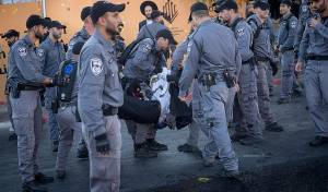 הפגנה בירושלים. ארכיון