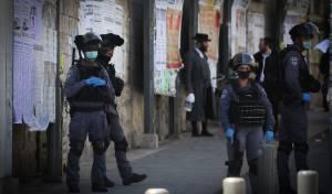 שוטרים במאה שערים, אתמול
