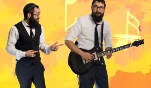 להקת היום השמיני בסינגל קליפ: אלקא דמאיר ענני