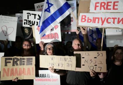 מה ישראל תשלם לפוטין עבור נעמה יששכר