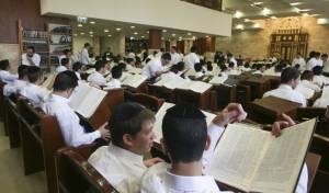 היכל ישיבת עטרת ישראל