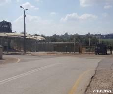 """הכניסה לבית המשפט - 3 פלסטינים נעצרו עם מטענים בביהמ""""ש"""