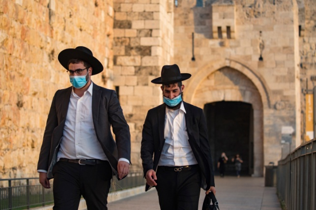 ירושלים, אתמול