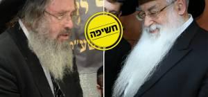 """הגר""""מ רבינוביץ והגר""""ד כהן"""