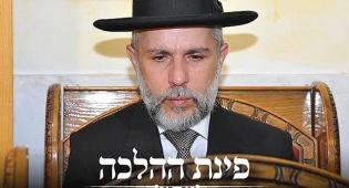 שיעורו השבועי של הגאון רבי זמיר כהן: הלכות ט' באב