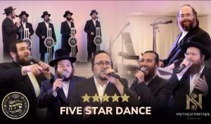 חמשת כוכבי הזמר החסידי במחרוזת אחת