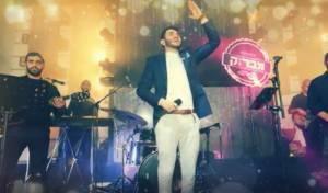 להקת מברוק בסינגל לפורים: אם מצאתי חן