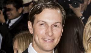 ג'ארד קושנר - התרומות של משפחת קושנר למוסדות ביהודה ושומרון