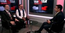 יהודה שוקרון ואלעד כהן בריאיון חג משעשע